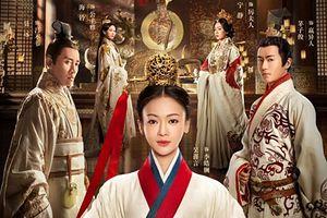 Phim mới của 'Ngụy Anh Lạc' Ngô Cẩn Ngôn đột ngột hoãn phát sóng