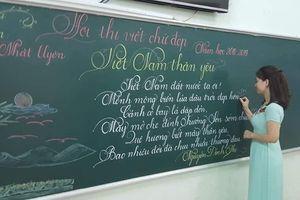 Thời đại đa phương tiện, giáo viên có cần viết chữ đẹp?