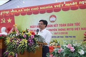 Sẽ có mẫu tượng đài Hùng Vương để thống nhất trong cả nước