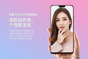 Vivo Z1 Lite chính thức ra mắt: Snapdragon 626, giá 158 USD