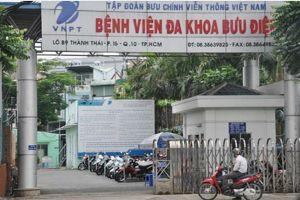 TP.HCM: Nhiều sai phạm của các cơ sở y tế bị bỏ qua
