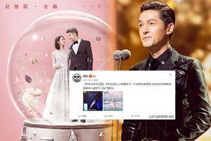 Hồ Ca đăng Weibo ủng hộ 'Thời gian tươi đẹp của anh và em' không phải vì Triệu Lệ Dĩnh mà là vì người đặc biệt này đây!