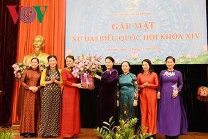 Chủ tịch Quốc hội gặp mặt nữ đại biểu Quốc hội khóa 14