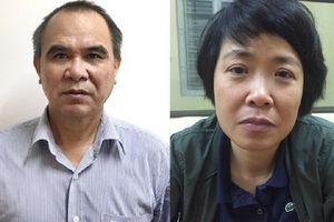 Mở rộng điều tra thương vụ AVG: Bắt nguyên Tổng giám đốc MobiFone Cao Duy Hải