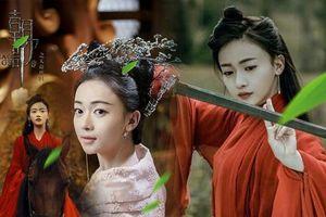 Không những là Đát Kỷ xấu nhất lịch sử Hoa Ngữ, Ngô Cẩn Ngôn còn bị chê có nhan sắc tệ nhất 'Triều ca'