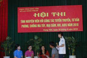 Hưng Yên: Phấn đấu xây dựng môi trường lành mạnh, không tệ nạn ma túy