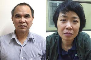 Bắt giam cựu Tổng Giám đốc & Phó Tổng giám đốc Mobifone