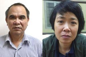 Điều tra mở rộng vụ án xảy ra tại Mobifone và các đơn vị có liên quan