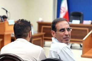 'Vua tiền xu' Iran Vahid Mazloumin bị treo cổ vì gom 2 tấn vàng khi đất nước khủng hoảng