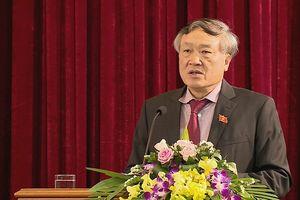 Hội nghị giới thiệu nhân sự quy hoạch Ban chấp hành Trung ương nhiệm kỳ 2021-2026