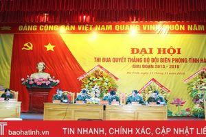 Bộ đội Biên phòng Hà Tĩnh Đại hội Thi đua quyết thắng