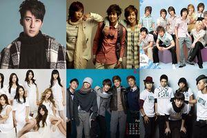 Kim Hyung Jun (SS501) 'lên sóng', Big Bang cùng Super Junior, DBSK và SNSD được gọi tên 'ôn' lại chuyện cũ