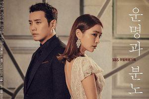 Lee Min Jung và Joo Sang Wook đầy tương phản trong hai poster mới nhất của 'Fates and Furies'