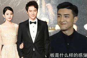 Kim Hạn vô tình tiết lộ bí mật của Triệu Lệ Dĩnh và Phùng Thiệu Phong khi trả lời phỏng vấn về cảnh hôn trong 'Thời gian tươi đẹp của anh và em'