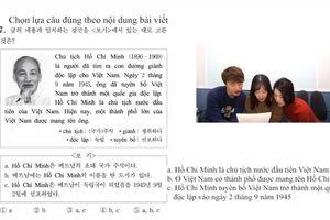 Thú vị đề thi Tiếng Việt trong kỳ thi Đại học 'sinh tử' ở Hàn Quốc
