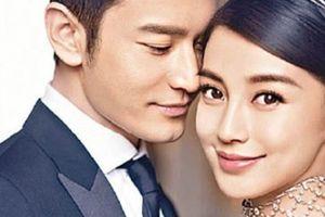 Huỳnh Hiểu Minh, AngelaBaby ly hôn sau scandal ngoại tình và bê bối tài chính?