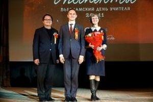 Lưu học sinh Việt Nam tại Nga kỷ niệm Ngày Nhà giáo Việt Nam