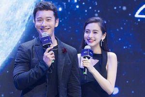 Rộ tin cặp đôi 'ngôn tình' Huỳnh Hiểu Minh - Angelababy đã ly hôn