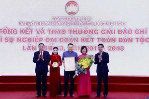 Tôn vinh 76 tác phẩm đạt giải báo chí 'Vì sự nghiệp Đại đoàn kết toàn dân tộc'
