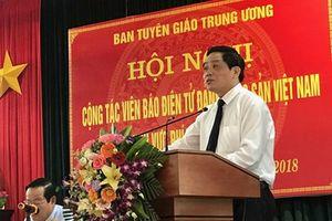 Hội nghị cộng tác viên Báo điện tử Đảng Cộng sản Việt Nam khu vực phía Bắc