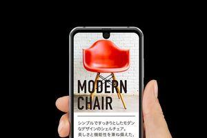 Sharp trình làng mẫu điện thoại độc đáo sở hữu 2 'tai thỏ'