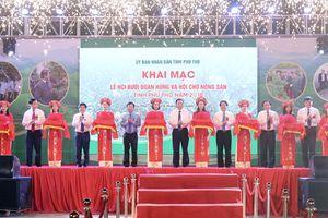 Phú Thọ: Khai mạc Lễ hội Bưởi Đoan Hùng lần thứ 1
