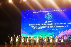 Nhà hát Ca múa nhạc Quân đội đạt Giải đặc biệt xuất sắc Hội diễn Nghệ thuật chuyên nghiệp toàn quân