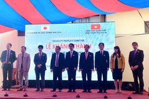 Hội An khánh thành nhà máy xử lý nước thải do JICA tài trợ