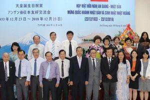 An Giang mời gọi Nhật Bản hợp tác trong lĩnh vực nông nghiệp, du lịch và xuất khẩu lao động
