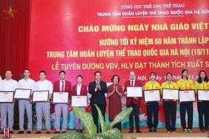 Trung tâm Huấn luyện thể thao quốc gia Hà Nội đã phát động chương trình 'Thi đua, tăng cường rèn luyện, phấn đấu lập thành tích, hoàn thành các nhiệm vụ trọng điểm'