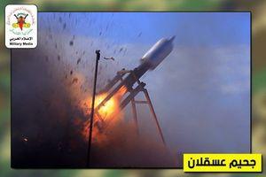 Lộ diện vũ khí khủng khiếp lực lượng thánh chiến Palestin dùng oanh kích lãnh thổ Israel