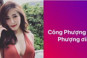 Ca sỹ Hương Tràm bất ngờ được fan ghép đôi với Công Phượng