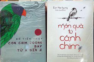 Giao lưu văn học Việt Nam – Hàn Quốc