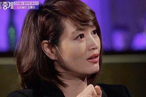 'Chị đại' Kim Hye Soo hết lời khen ngợi diễn xuất của cậu em Park Bo Gum