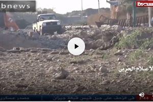 Video quân đội Yemen đẩy lui 'ngoạn mục' cuộc tấn công của Saudi Arabia