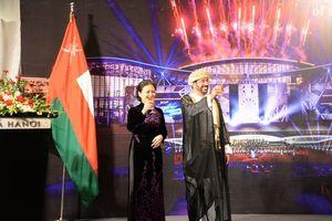 Kỷ niệm 26 năm quan hệ ngoại giao Việt Nam – Oman: Việt Nam và Oman đẩy mạnh quan hệ song phương