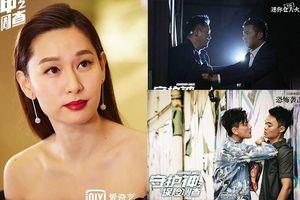 Từ Tử San comeback đóng cặp cùng 'đàn anh lão làng' Miêu Kiều Vỹ trong 'Thủ hộ thần chi điều tra bảo hiểm'