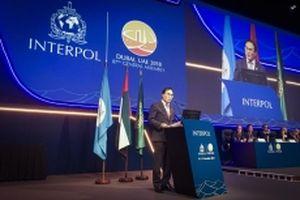 Ông Kim Jong Yang trở thành Chủ tịch mới của Interpol
