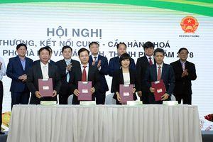 Hơn 278 doanh nghiệp tham dự Hội nghị kết nối cung cầu TP Hà Nội năm 2018