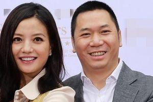 Gian lận chứng khoán, vợ chồng Triệu Vy bị bãi miễn chức vụ