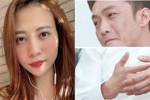 Cường Đô La xuống chức 'thường dân', Đàm Thu Trang chẳng bất ngờ thậm chí còn ủng hộ cổ vũ