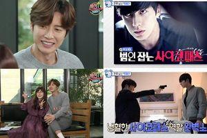 Park Hae Jin muốn đóng phim hài và hóa thân vào một tay chơi trong các dự án tương lai
