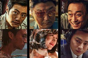 Bom tấn 'The Drug King' của đạo diễn Woo Min Ho phát hành poster nhân vật cho dàn cast 'khủng' và loạt hình ảnh mới ấn tượng