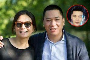 Gian lận chứng khoán Triệu Vy - Huỳnh Phúc Long nhận án phạt mới nhất, vụ việc còn liên quan đến Huỳnh Hiểu Minh?
