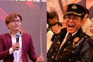 MC Thanh Bạch bật cười lớn tiếng khi Đại Nghĩa trổ tài múa lông công