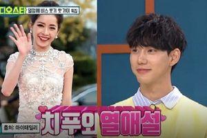 Tài tử Hàn thừa nhận tình cảm với Chi Pu trên sóng truyền hình