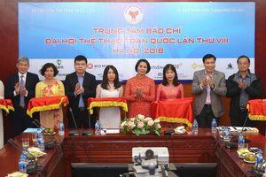 Ra mắt Trung tâm Báo chí Đại hội Thể thao toàn quốc 2018 và cuốn sách lịch sử Thể dục Thể thao Việt Nam