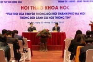 Hà Nội tìm giải pháp đổi mới công tác truyền thông