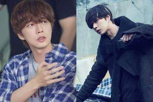 Park Hae Jin ngưng đóng 'Four Men', xung đột lớn với công ty sản xuất bộ phim