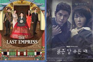 'The Last Empress' của Jang Na Ra và 'Children of Nobody' của Kim Sun Ah đạt rating đáng nể ngay tập đầu tiên lên sóng
